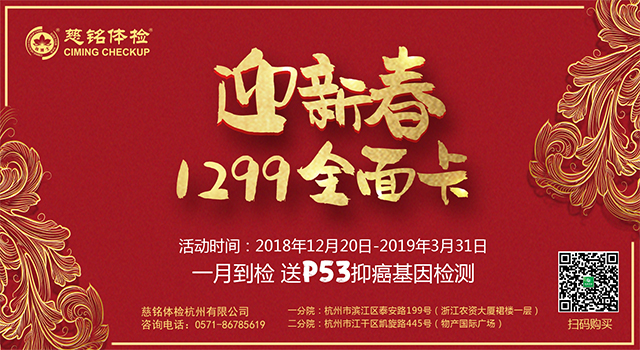 杭州平博pinnacle平博pinnacle sports促销图.jpg